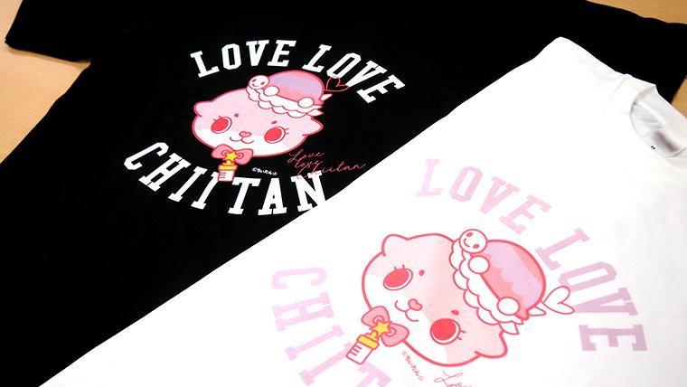 オリジナルグッズ定番のTシャツ。1枚から印刷できます。