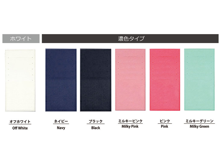 6色展開の豊富なカラー