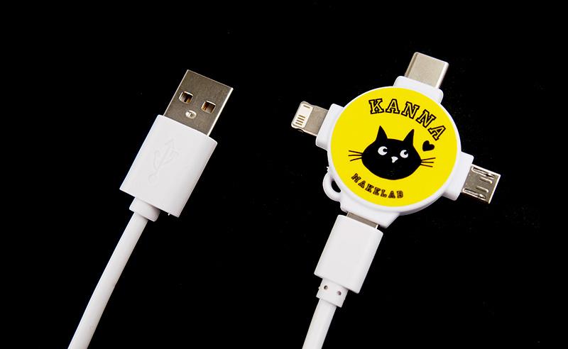 3in1充電USBのオリジナル印刷・プリント