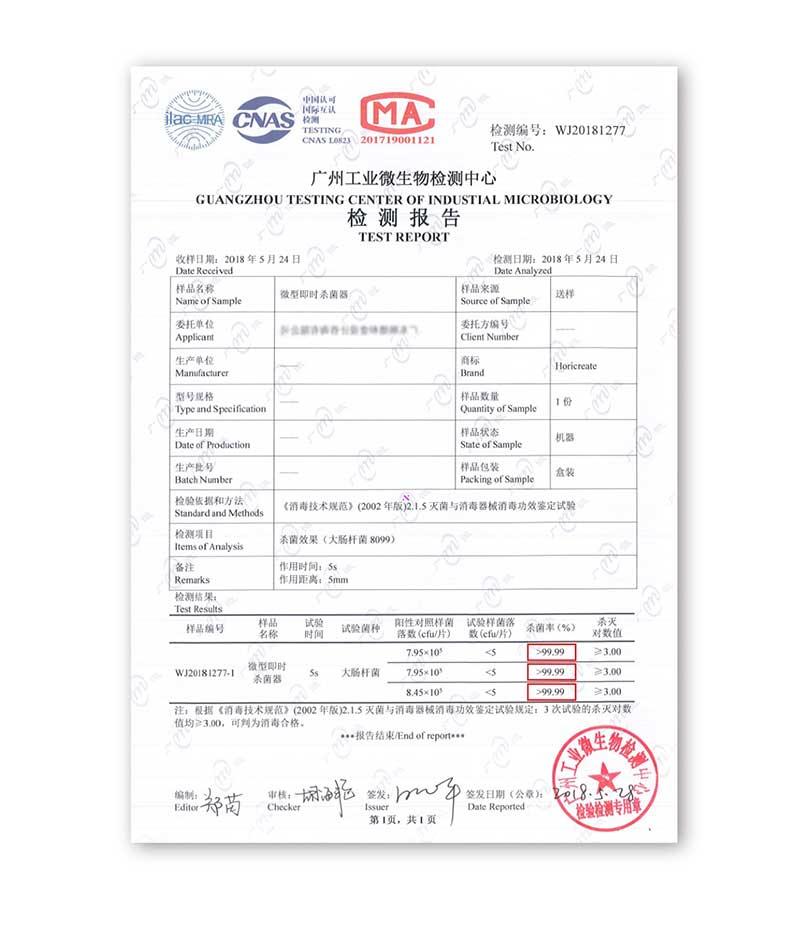 本商品は99.9%の除菌力が証明されています。ウイルス除菌ポータブルの商品詳細