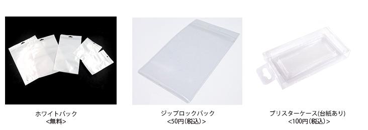 スマホケースUV印刷(ハードケース)