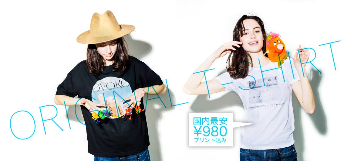 オリジナルTシャツ(プリント込)